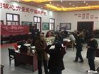 松阳电视台采访张省教授一带一路书画走进乡村